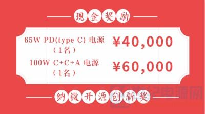 开源创新奖_meitu_1.jpg
