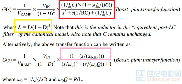boost_Transfer_function.jpg