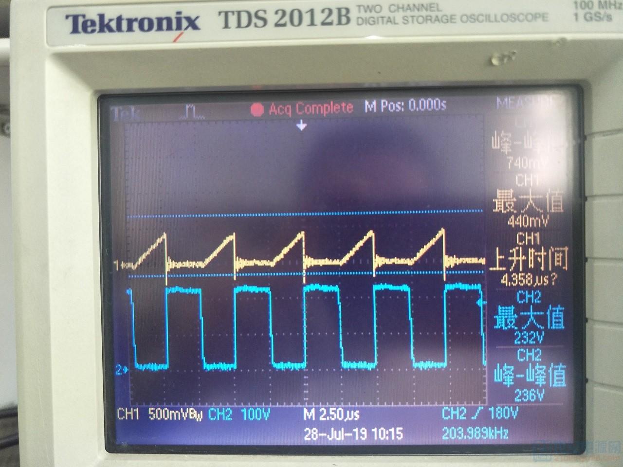 满载NV6117电压和电流