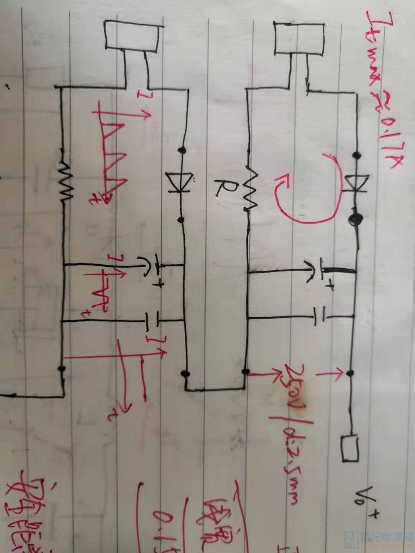 电阻r的选择