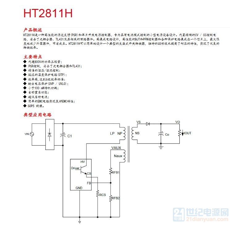 HT2811H.jpg