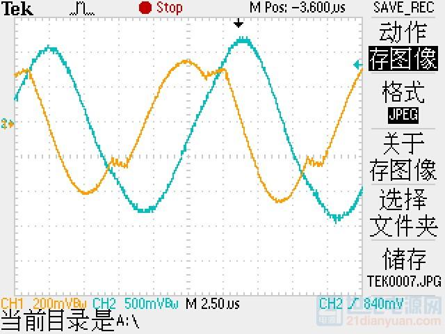谐振电容电压和电流相移--重载.JPG