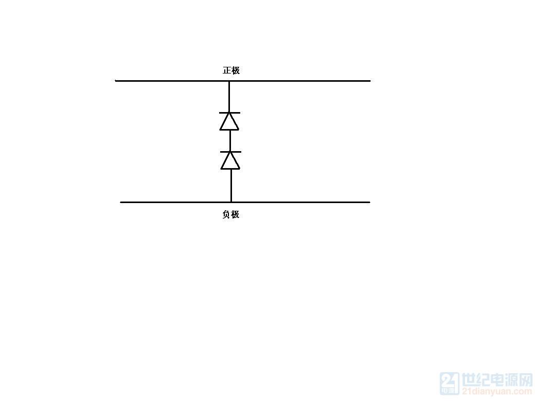 二极管串联.JPG