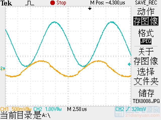 满载下谐振电容电压与谐振电流波形.JPG