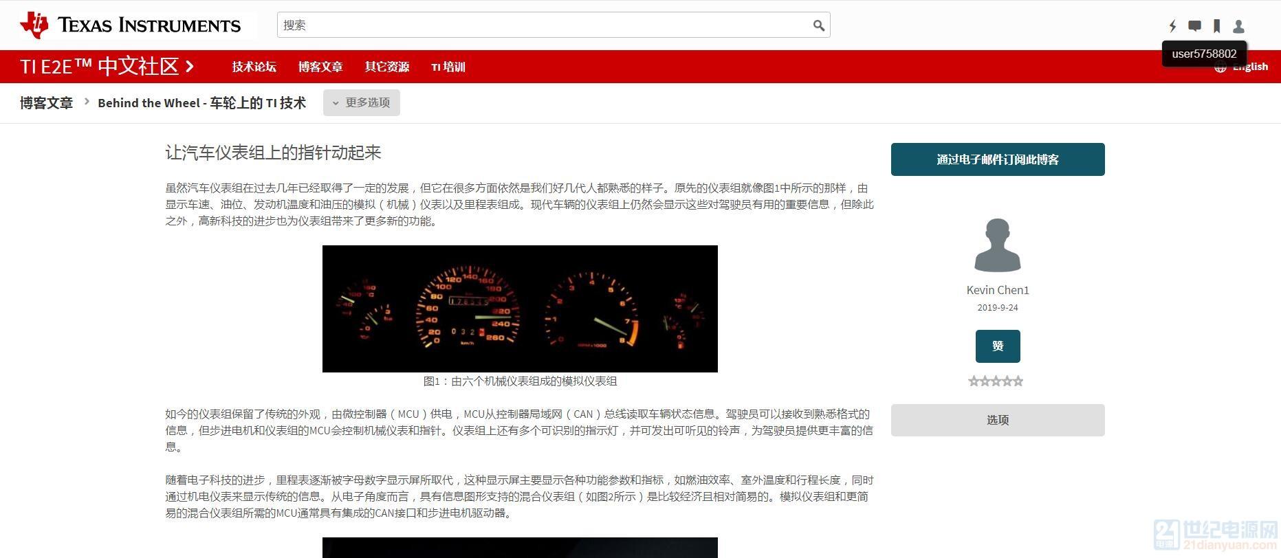 TI中文社区2.jpg