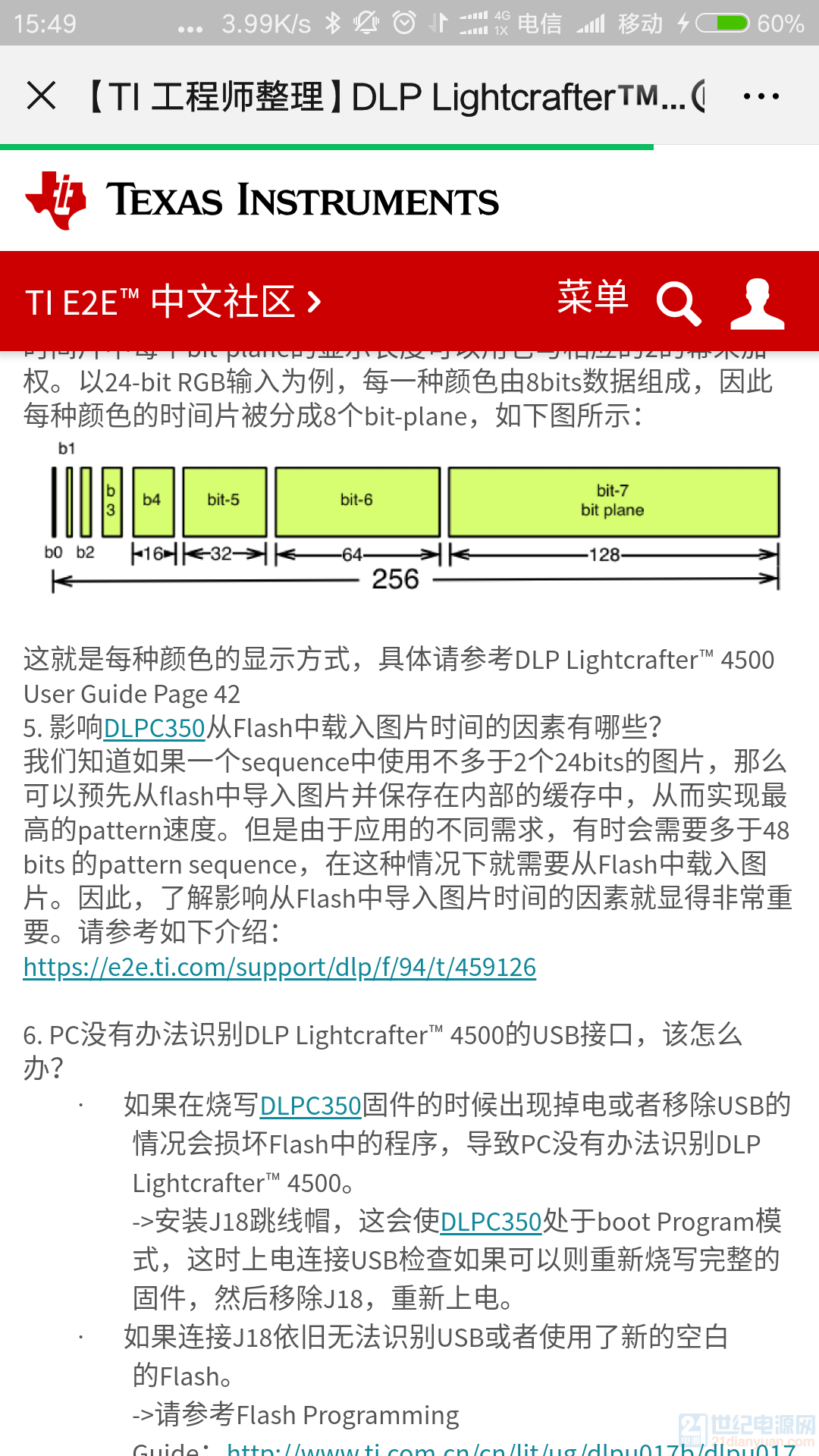 Screenshot_2019-10-09-15-49-41-587_com.tencent.mm.png