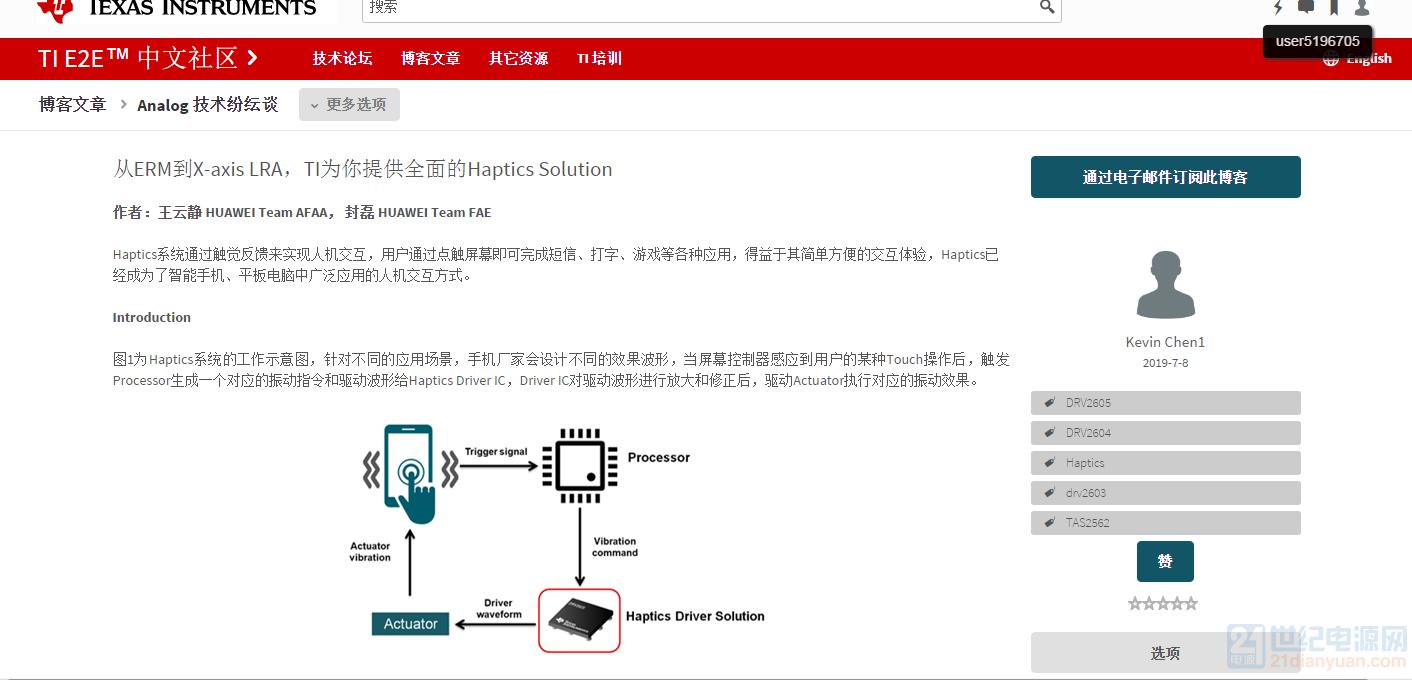 Haptics solution.PNG
