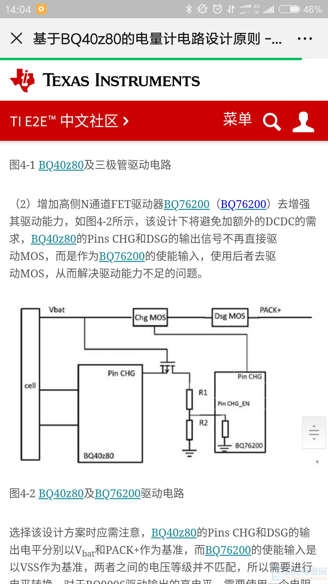 Screenshot_2019-11-01-14-04-05-232_com.tencent.mm.png