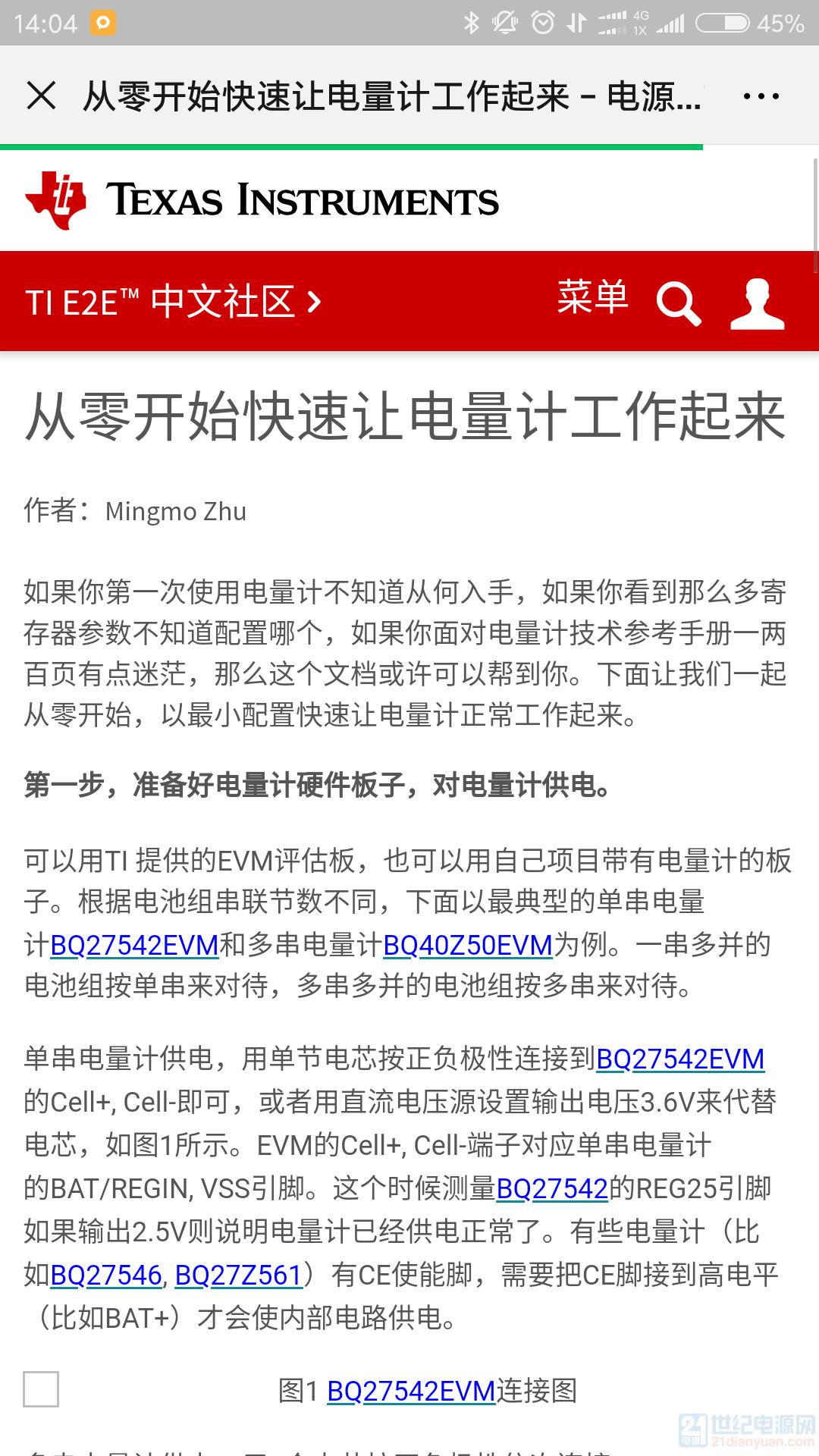 Screenshot_2019-11-01-14-04-37-633_com.tencent.mm.png