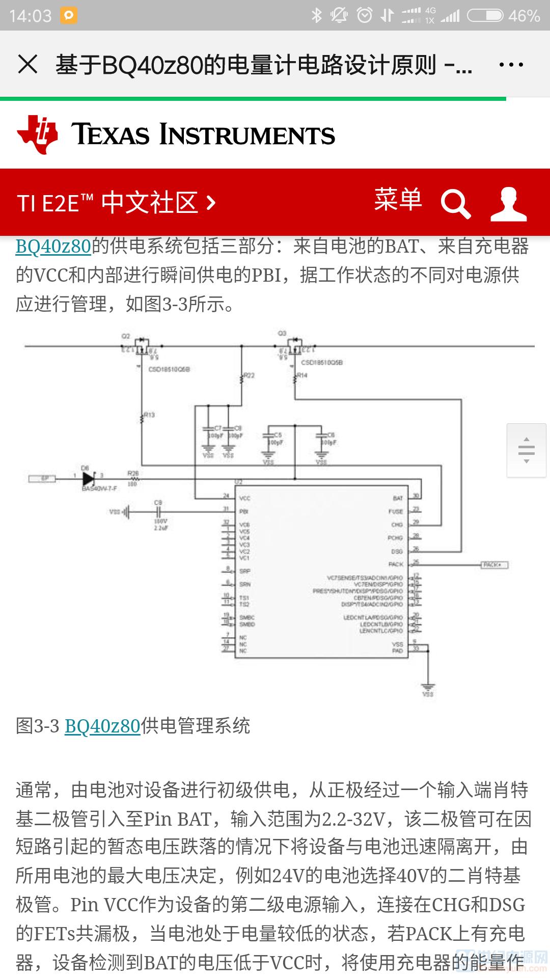 Screenshot_2019-11-01-14-03-50-021_com.tencent.mm.png