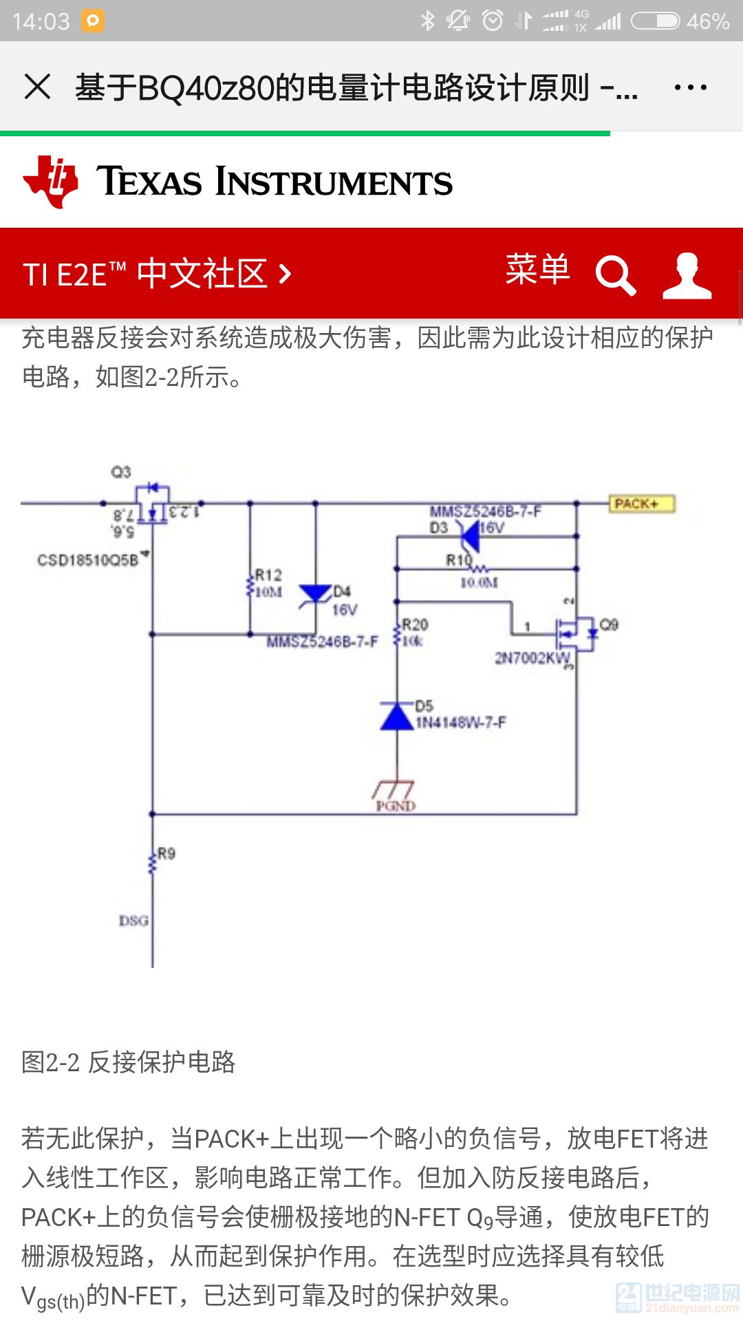 Screenshot_2019-11-01-14-03-39-297_com.tencent.mm.png