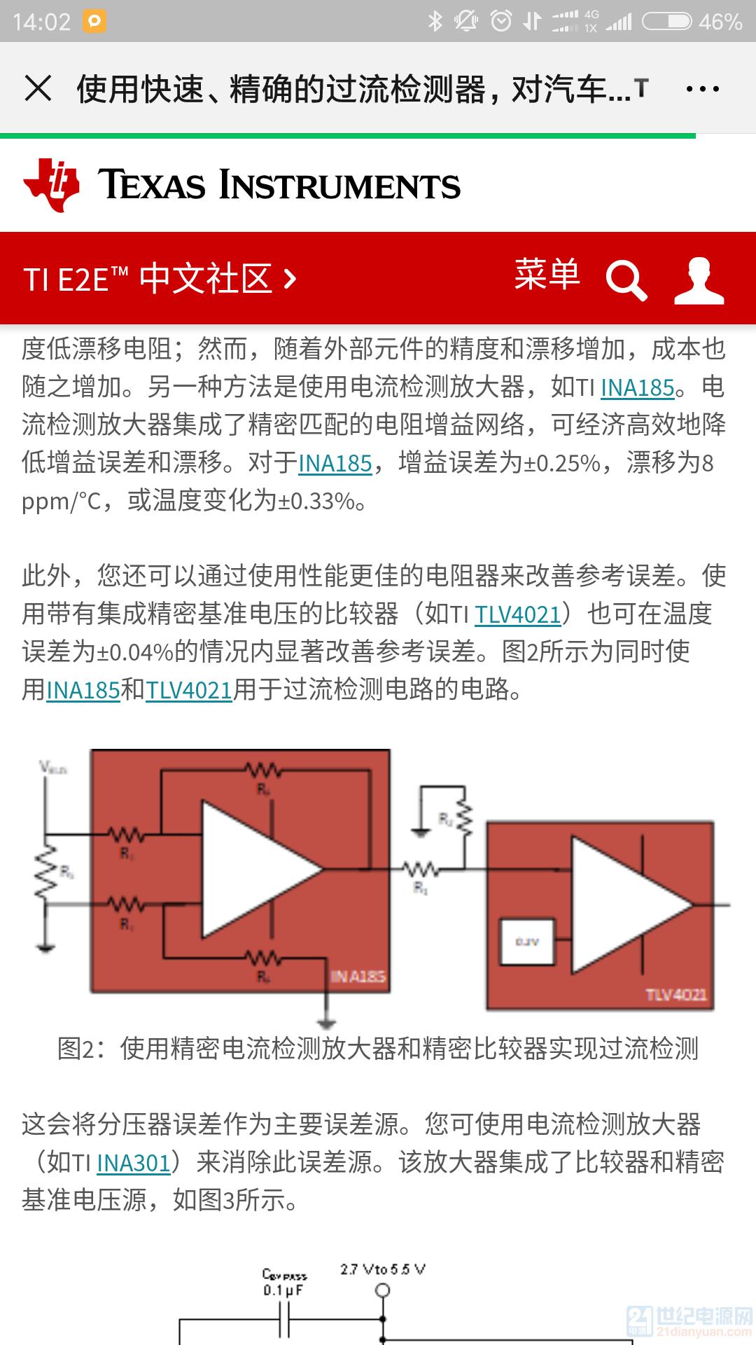 Screenshot_2019-11-01-14-02-50-479_com.tencent.mm.png