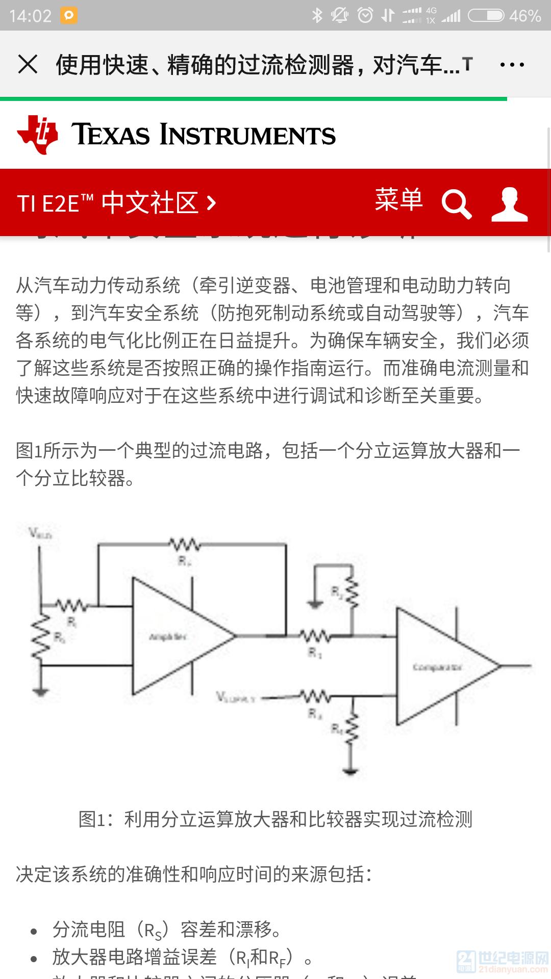 Screenshot_2019-11-01-14-02-45-542_com.tencent.mm.png
