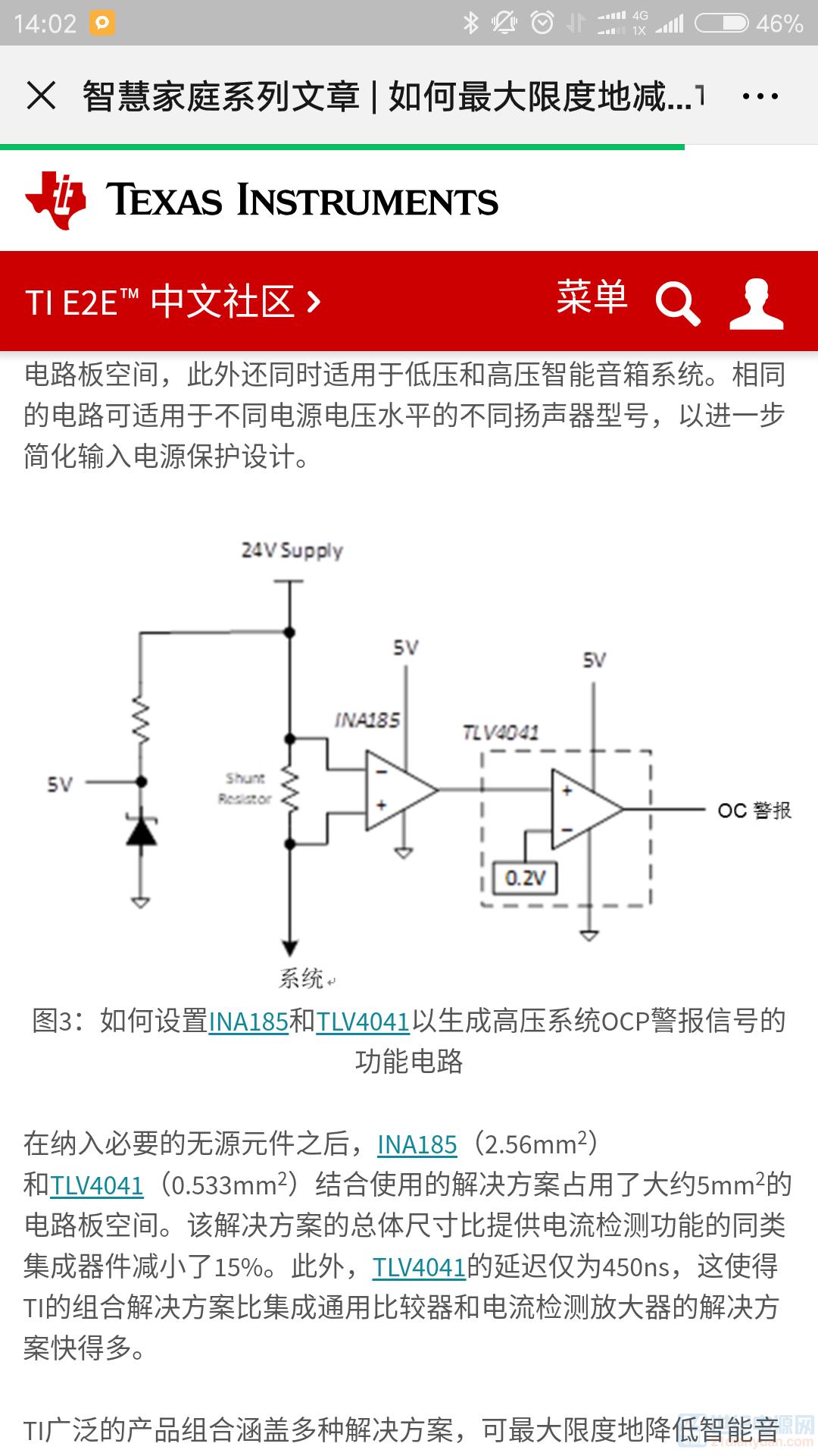 Screenshot_2019-11-01-14-02-34-155_com.tencent.mm.png