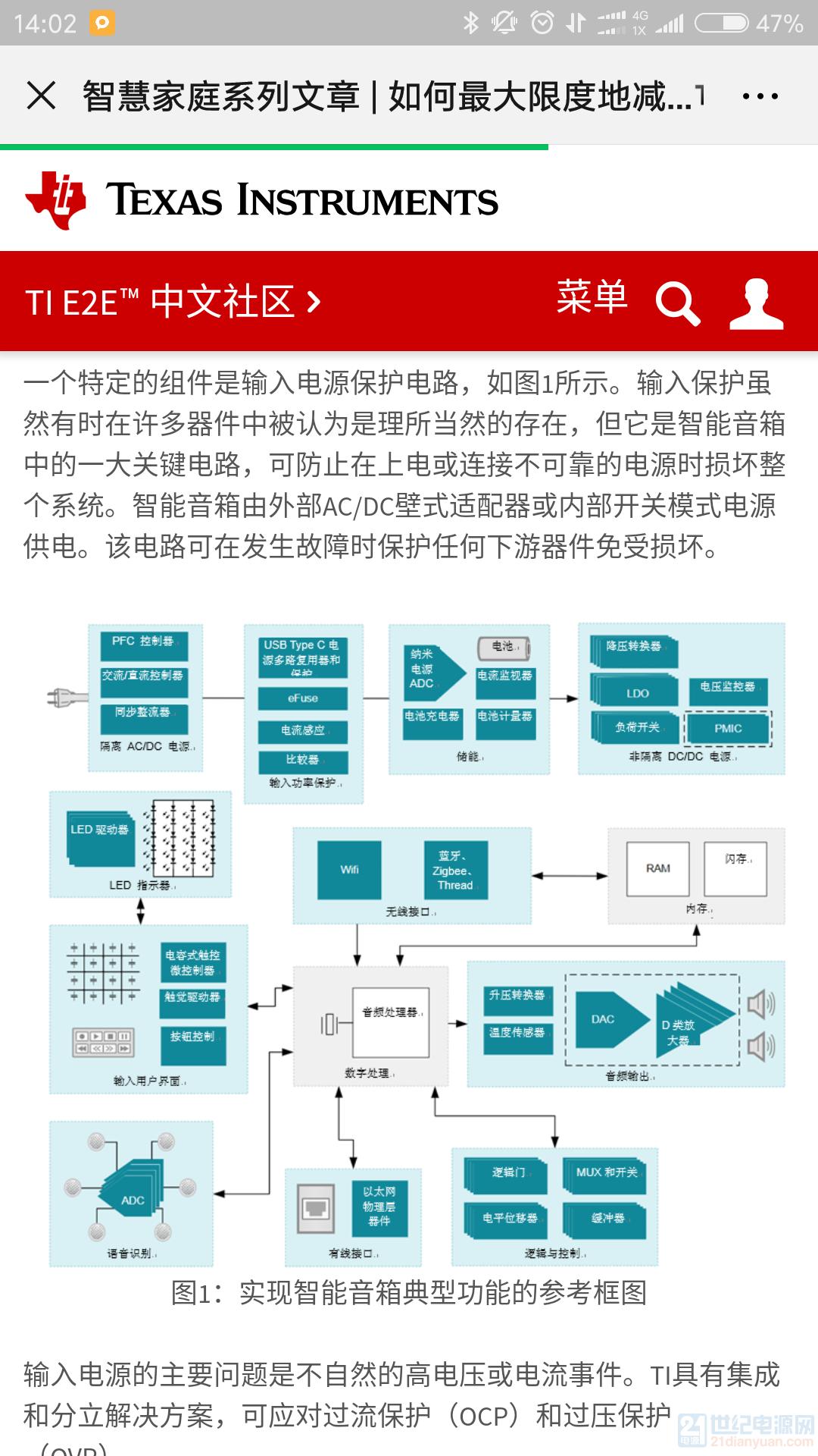 Screenshot_2019-11-01-14-02-26-867_com.tencent.mm.png