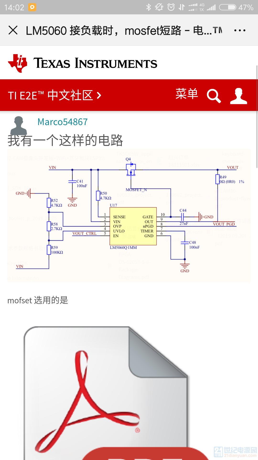 Screenshot_2019-11-01-14-02-03-839_com.tencent.mm.png