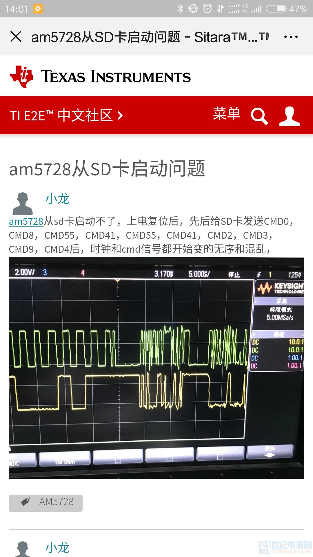 Screenshot_2019-11-01-14-01-27-428_com.tencent.mm.png