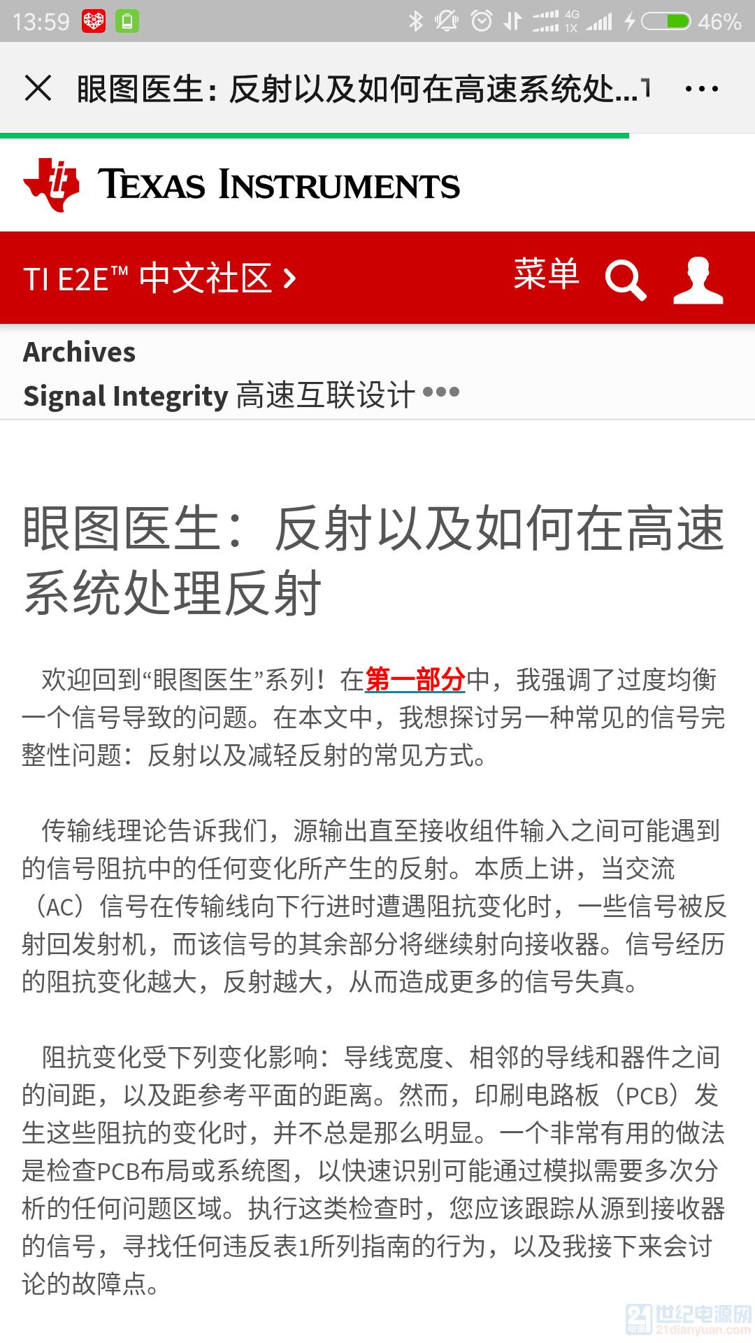Screenshot_2019-11-01-13-59-56-126_com.tencent.mm.png
