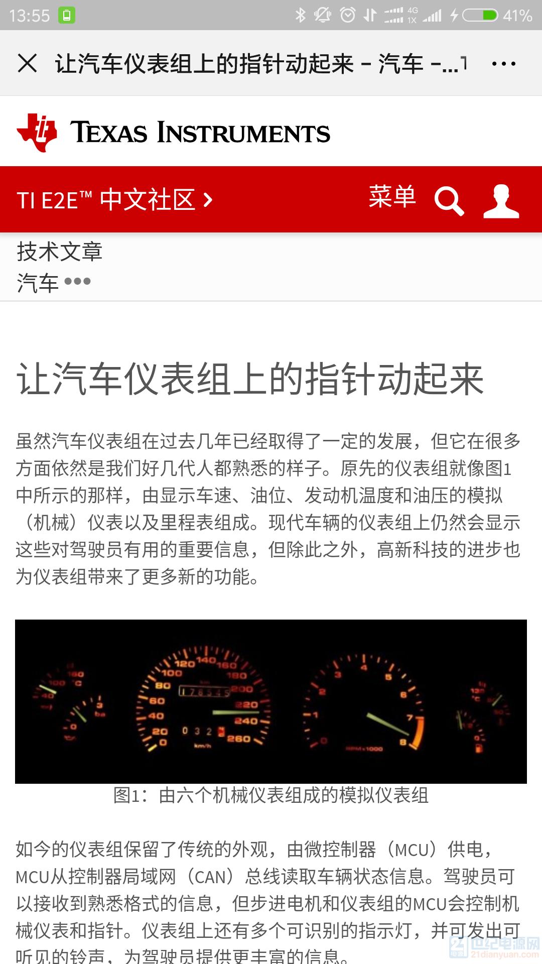 Screenshot_2019-11-01-13-55-18-645_com.tencent.mm.png