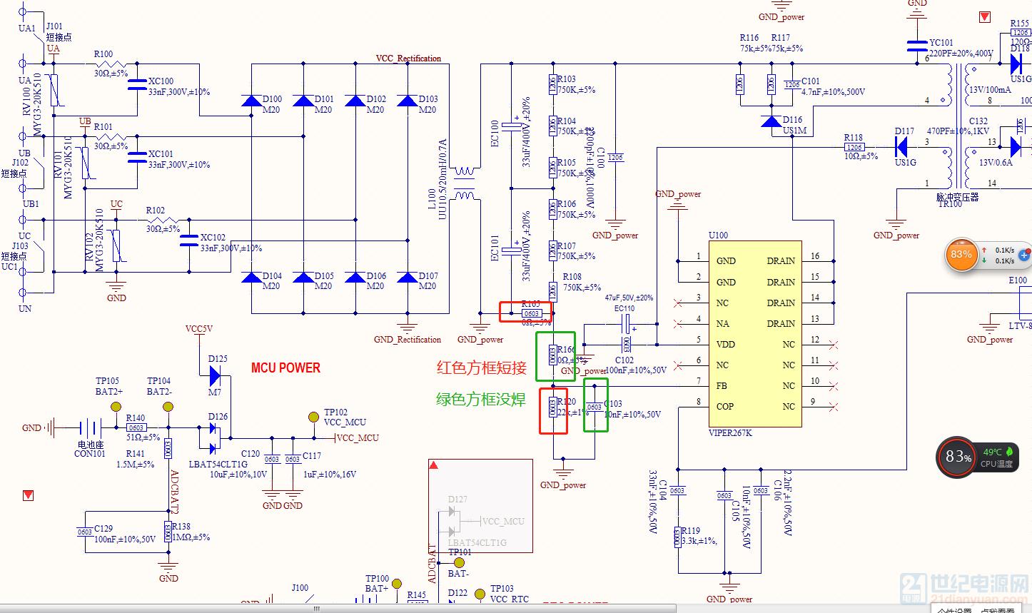 VIPER267K电源图纸1.png