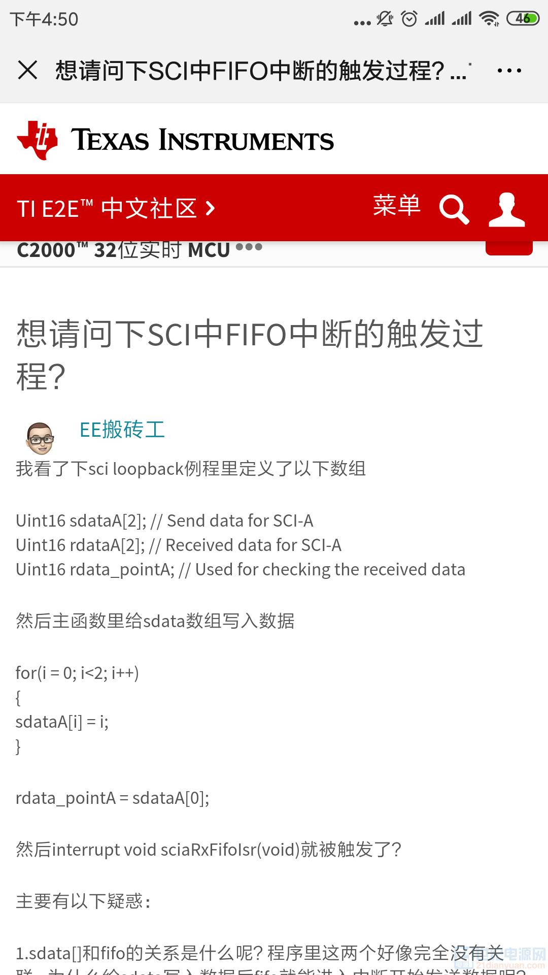Screenshot_2019-11-12-16-50-53-803_com.tencent.mm.png
