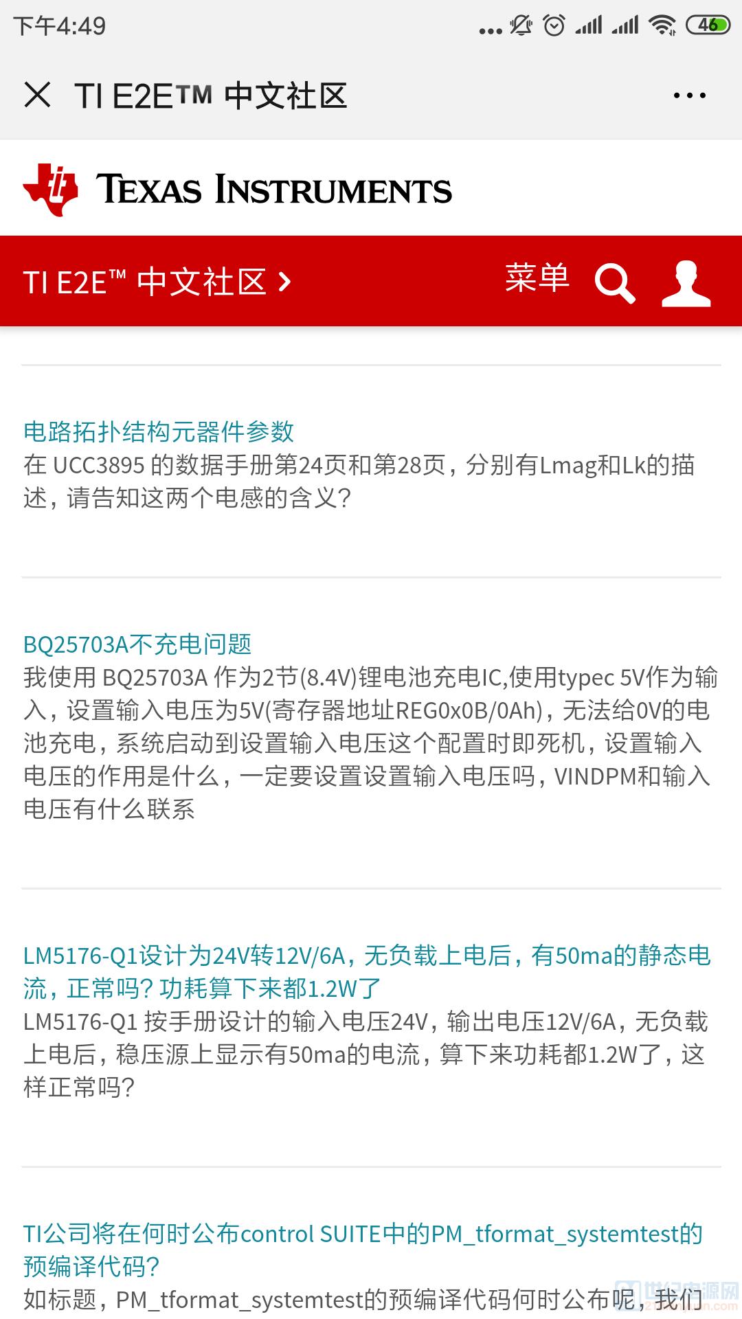 Screenshot_2019-11-12-16-49-10-033_com.tencent.mm.png