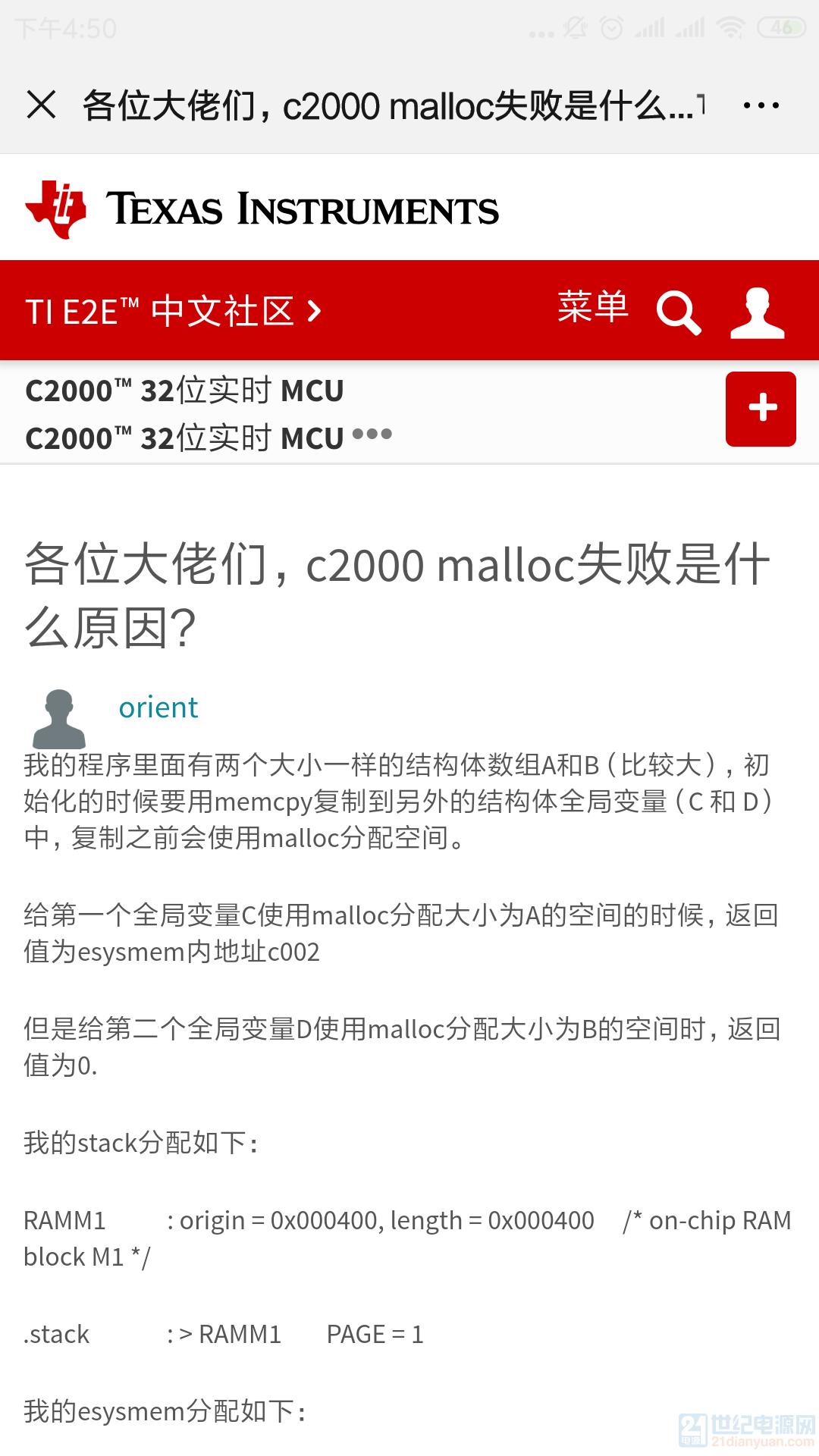 Screenshot_2019-11-12-16-50-23-239_com.tencent.mm.png