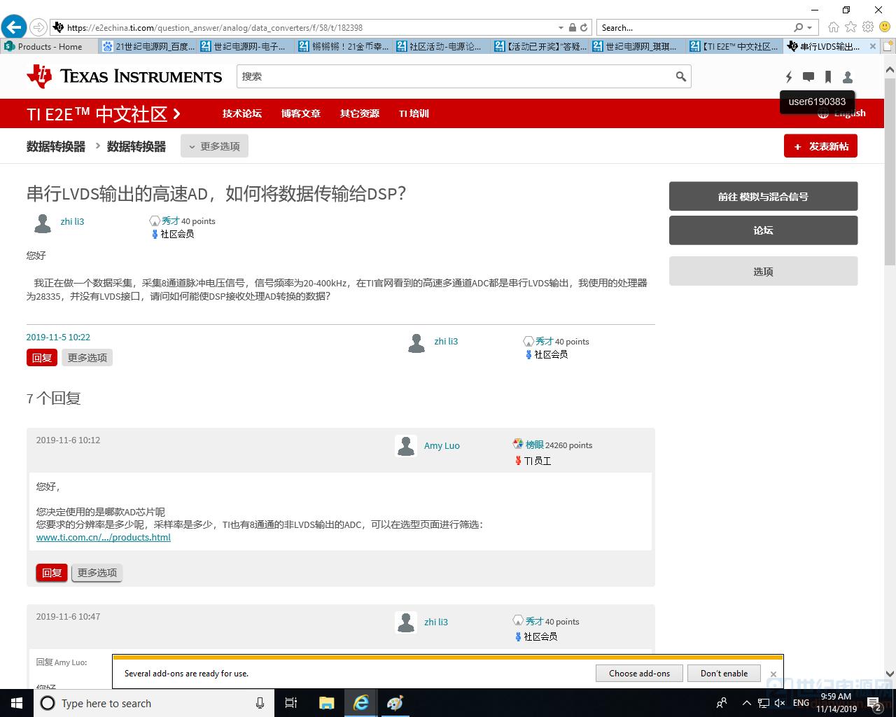 BAC26624-D5B3-40B1-9526-FD61EDD09A4C.png