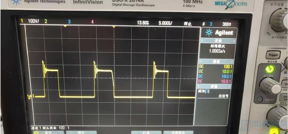 AC70V输入,5W输出,VDS波形(CCM)