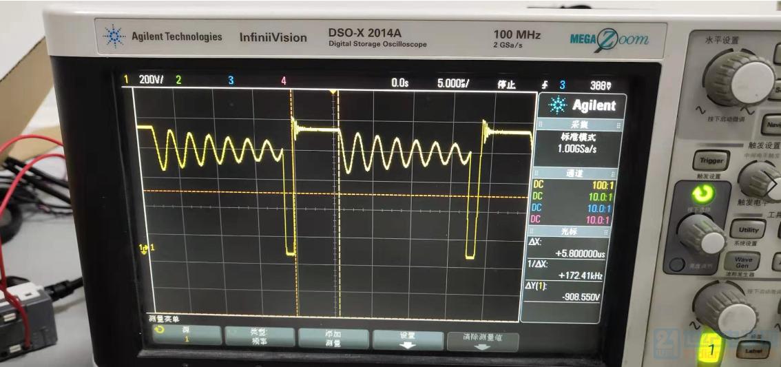 AC500V输入5W时VDS波形