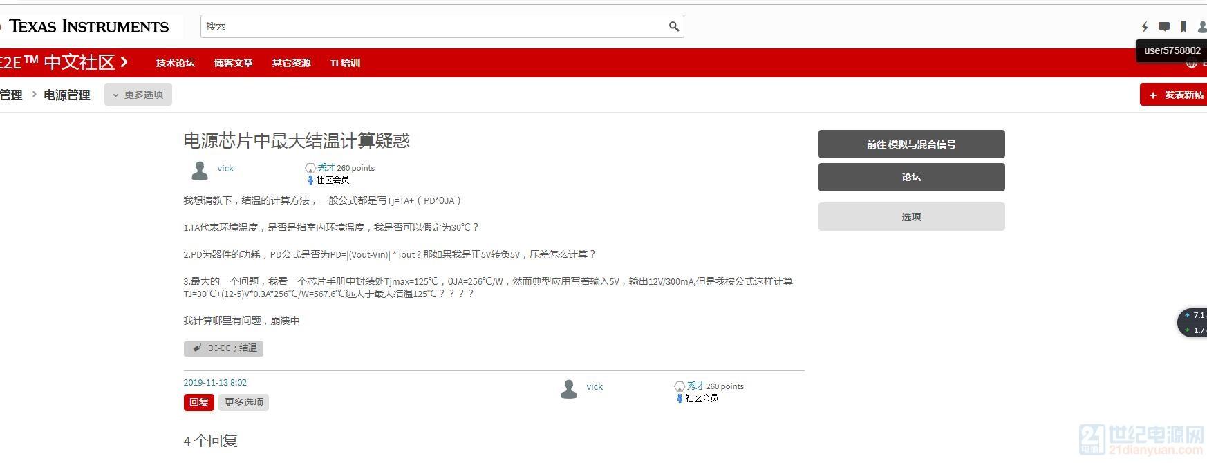 1TI中文社区.jpg