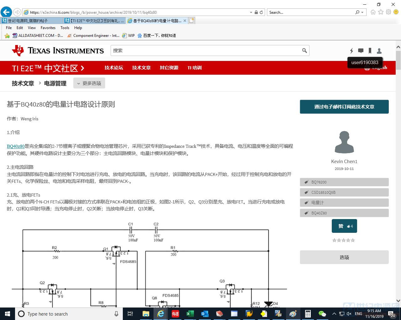 72067A8E-A4B7-4F9E-AB4B-1CEEF489C183.png