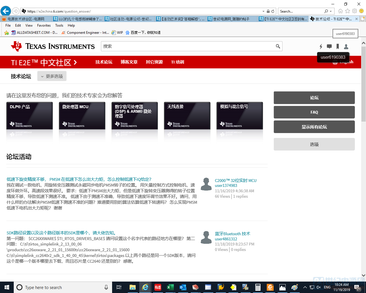 9AC73942-F2CB-44EB-9EE9-2644B16B28D5.png