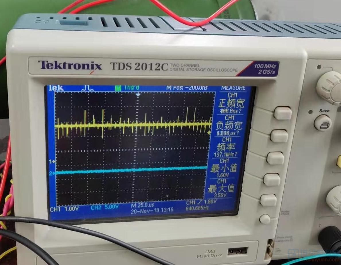 辅助电源12V电压波形.jpg