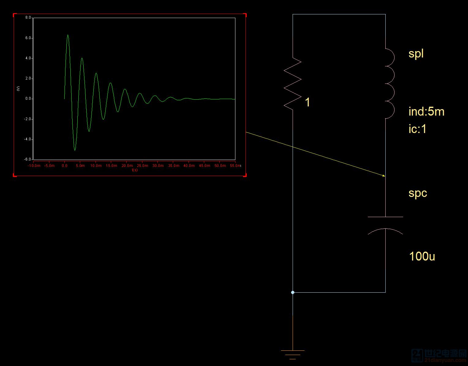 串联1欧姆电阻.PNG