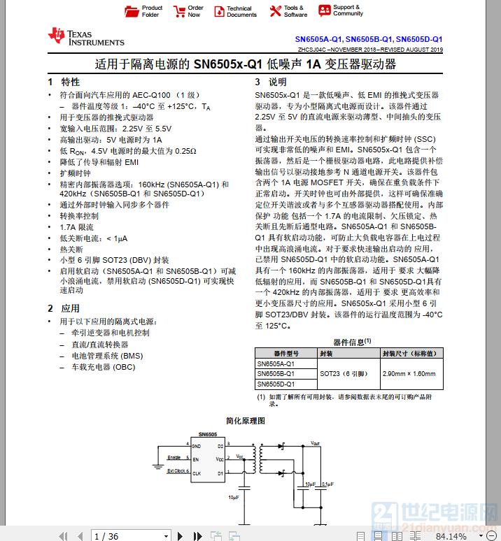 DD0A2E76-0486-43C9-816E-2F435B754EF5.png