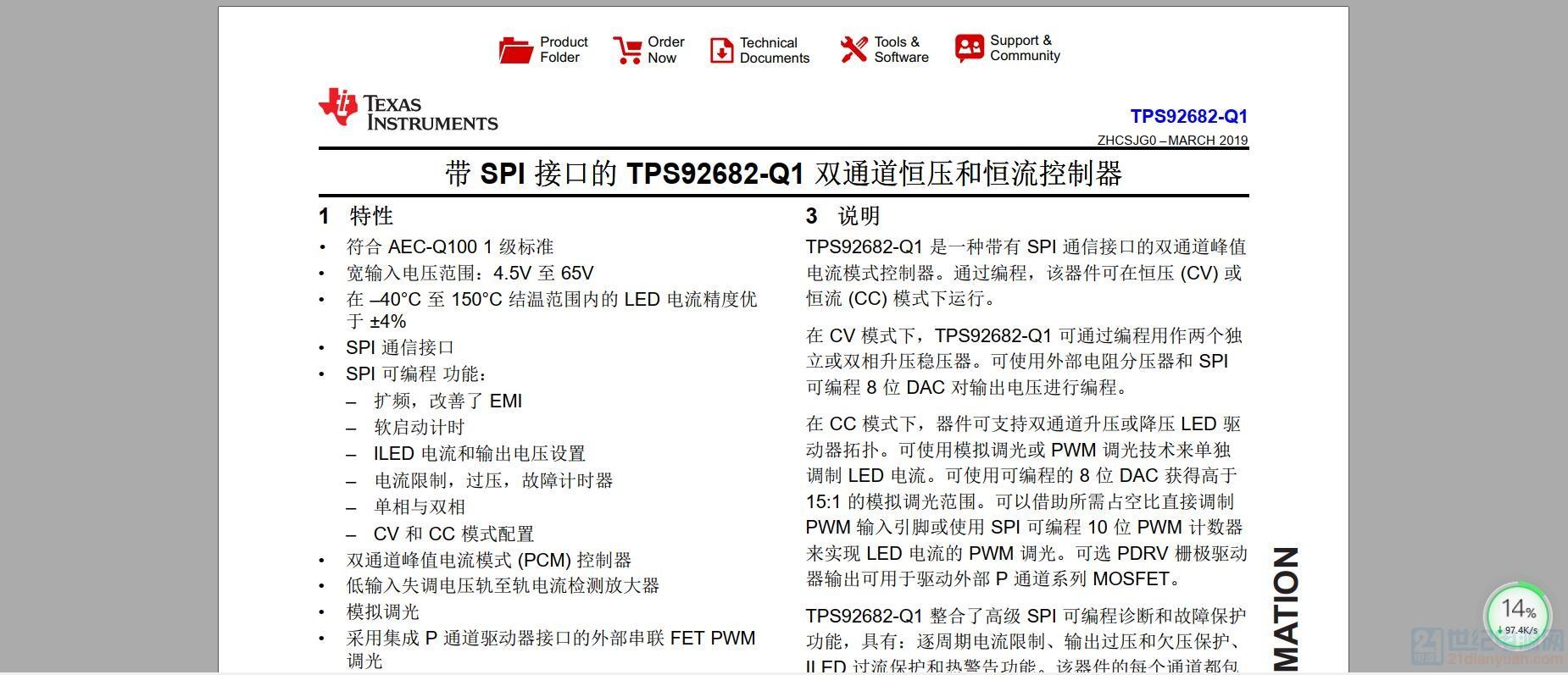 K6A5MV3GDR$]`HF$4BBQ$7A.jpg