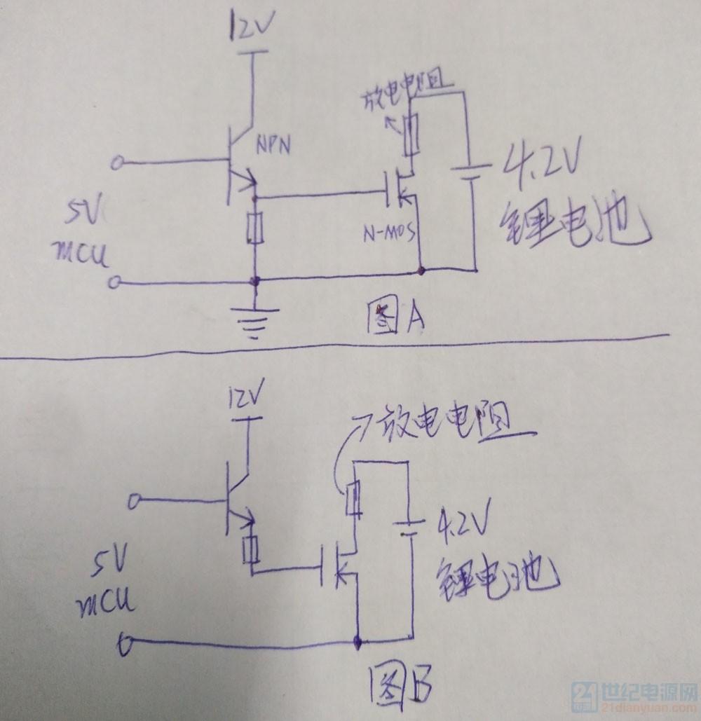 三极管控制mos管.jpg