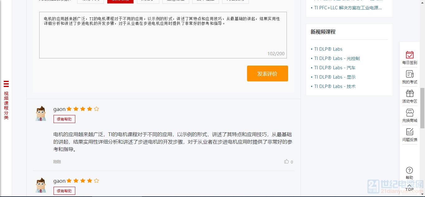 QQ浏览器截图20200106152658.png