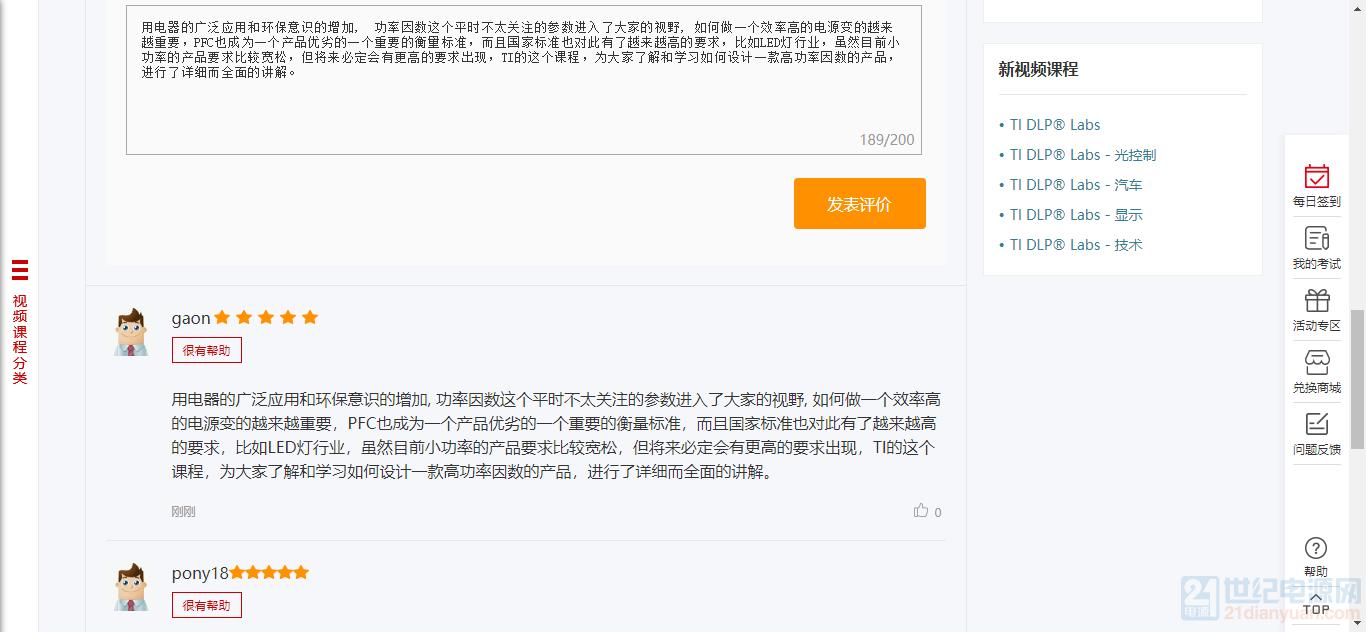 QQ浏览器截图20200107160829.png