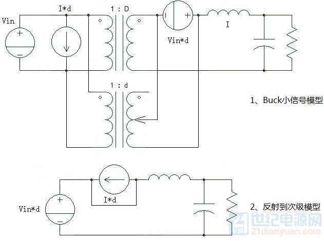 Buck小信号模型.jpg