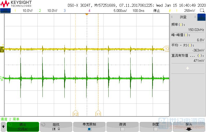 黄色为15V噪声,绿色为5V噪声