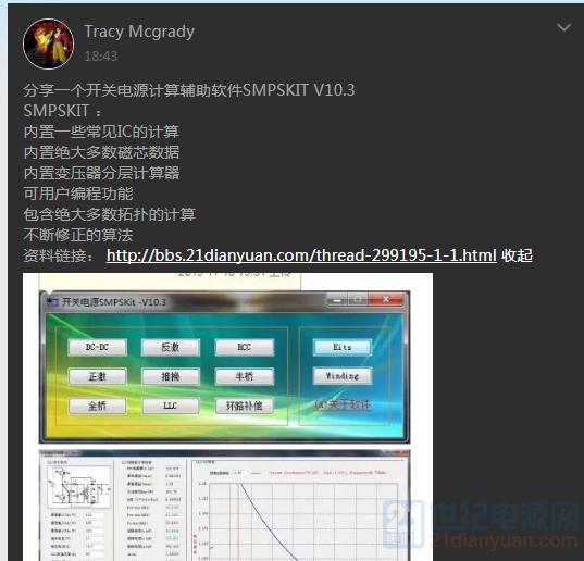 QQ图片20200116184355.png
