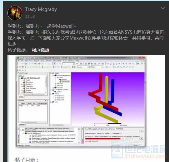 QQ图片20200122120016.png