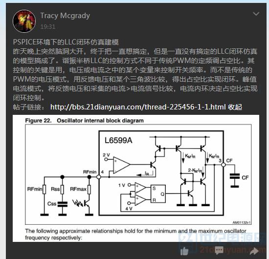 QQ图片20200130193239.png