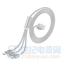 幻响多功能充电数据线(3IN1).png