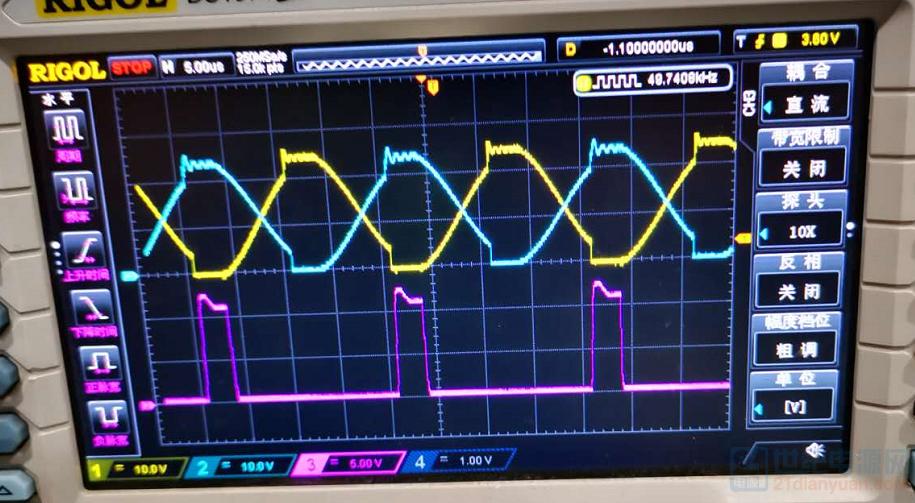 蓝色、黄色为MOS管VDS之间波形,紫色为其中一个管子VGS信号