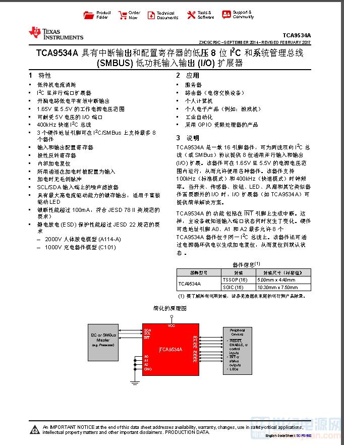 TCA9534A.png