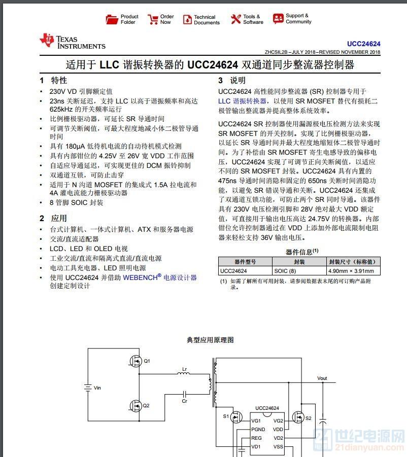 Ti-01-11.JPG
