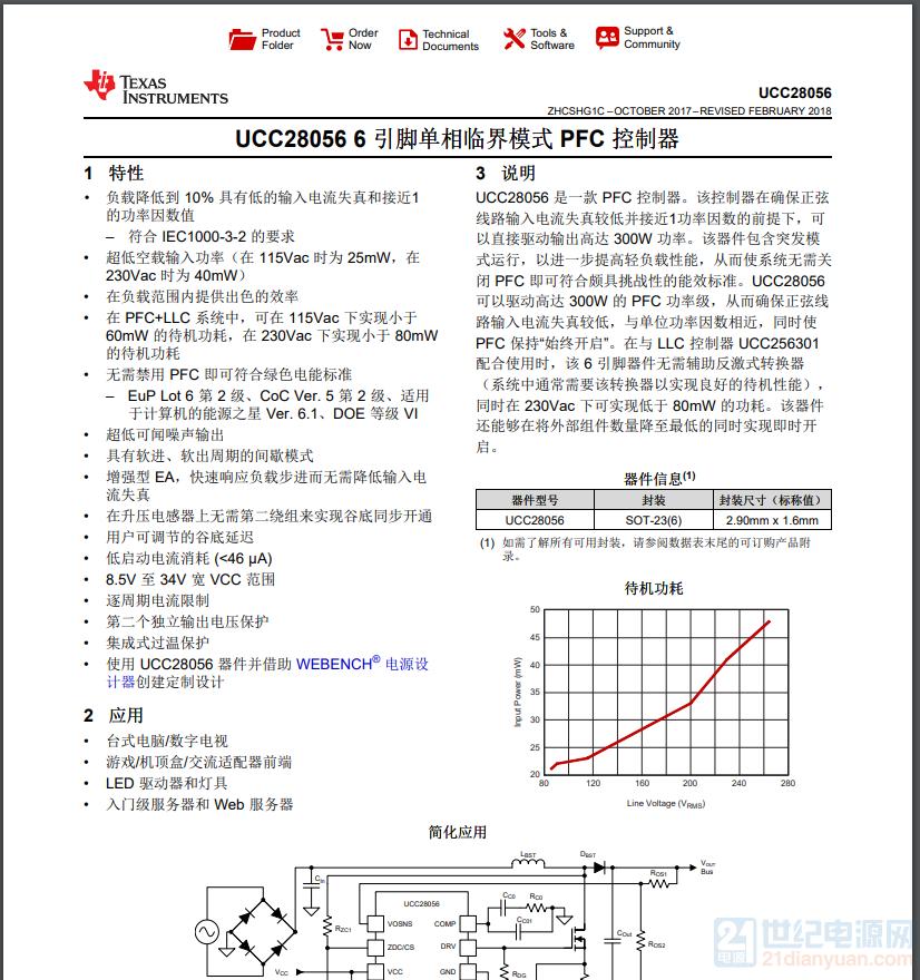 HBARE{4M[TL]%N 5XX`M2.png